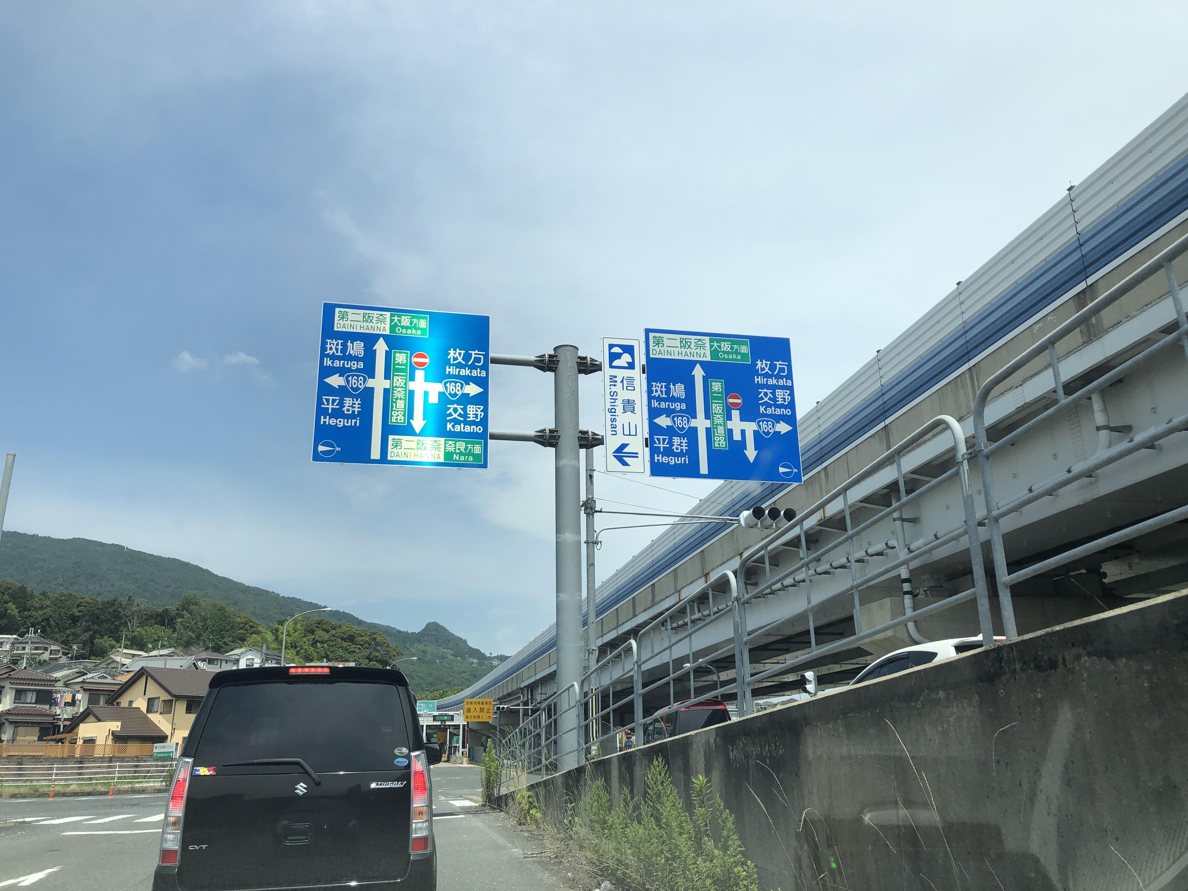 ペーパードライバー教習 30代奈良県生駒市 大手損保