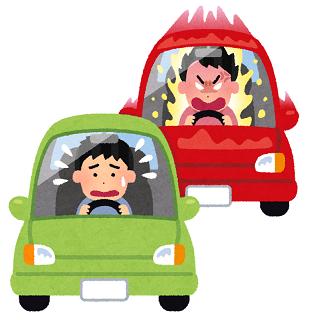 大阪ペーパードライバー教習中に煽り運転される前の対処方法