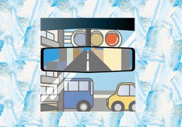 ペーパードライバー教習で北摂地域に必要な南北に貫く幹線道路