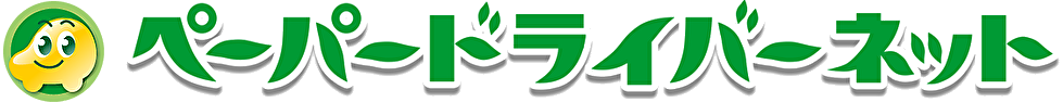 ペーパードライバーネット教習指導員の毎日【神戸-大阪-奈良-京都】